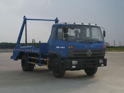 东风145摆臂垃圾车(8方)