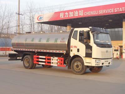 解放J6单桥鲜奶运输车