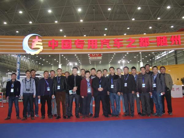 程力专用汽车公司应邀参加2015中国国际商用车展览会