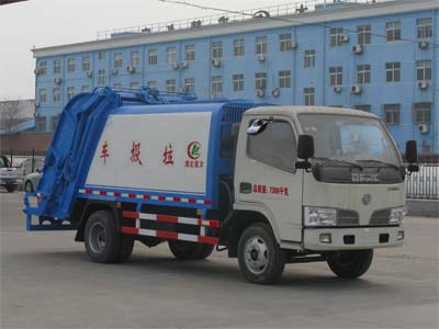 小型压缩垃圾车(5-6方)