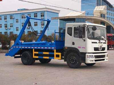 东风153摆臂垃圾车(10方)