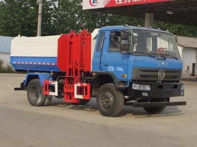 东风145/153挂桶垃圾车-新款(12-15方)