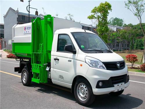 福田3方挂桶垃圾车-汽油车